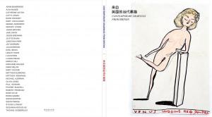 英国画册最终版转cmyk 转曲X4版1-40.cdr